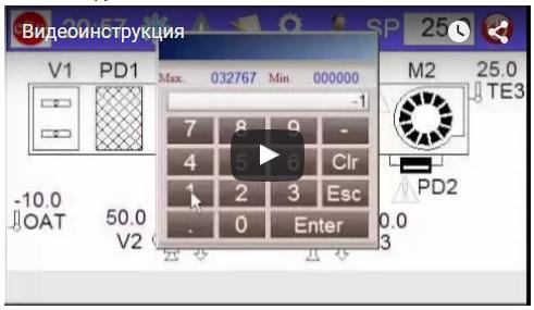 Video_01